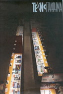 251 - 01/11/2003