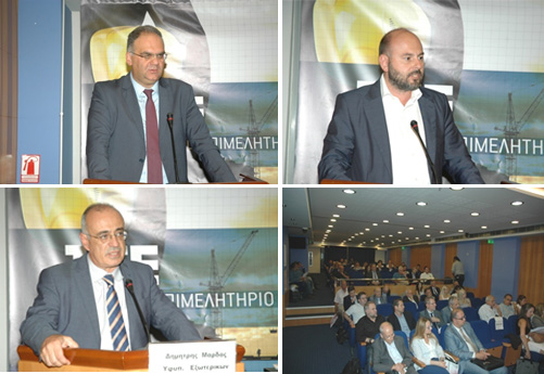 Conference: 'Greek-Azerbaijani cooperation in the fields presenting prospects