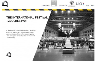 Exhibition of Contemporary Greek Architecture projects in Moscow