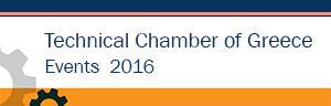 TCG Events 2016 at a glance.pdf
