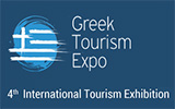 """Greek Tourism Expo ''17"