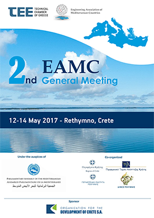 2nd  EAMC  General  Assembly Meeting