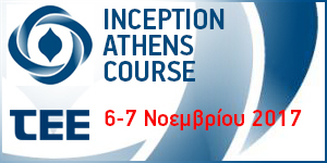 INCEPTION ATHENS COURSE